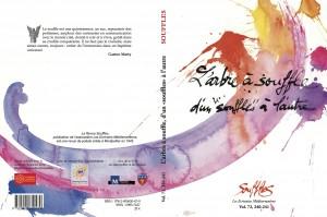 Couverture de Souffles Vol 72 - 13-07-2013