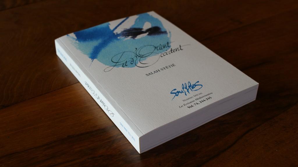 Numéro de Souffles consacré à Salah Stétié (Juillet 2014)